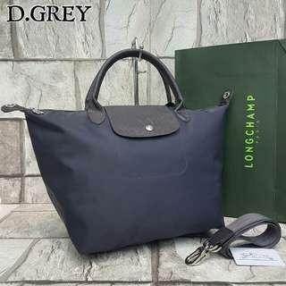 Longchamp Neo Dark Grey Color