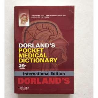 (Medical book) Dorland's Medical Dictionary