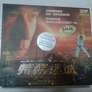 The Accidental Spy VCD - Jackie Chan