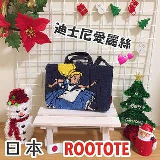 日本帶回全新✨日本Rootote迪士尼愛麗絲聯名款