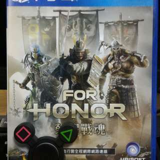 [PS 4] For Honor