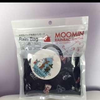Moonmin