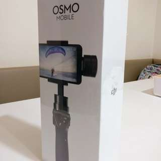 BNIB: DJI Osmo Mobile Gimbal Stabilizer for Smartphones (Black)