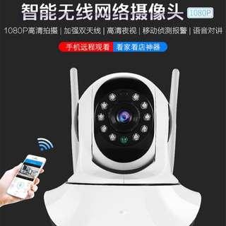 CCTV Wireless IP Camera