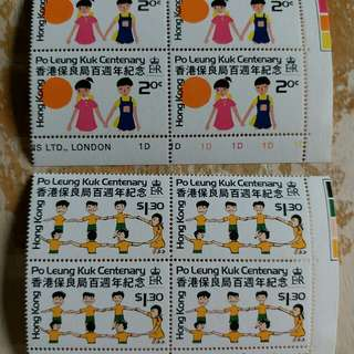 香港郵票1978年保良局百周年纪郵票一套二全全新四方連