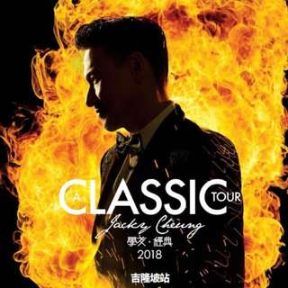Jacky Cheung concert 2018 selling cheap