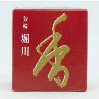 1212 One Day Offer Horikawa Coil Incense