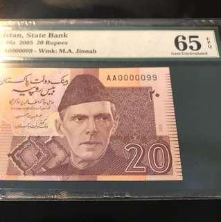 Pakistan 🇵🇰 AA 99