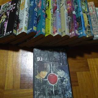 Death Note (1-13)