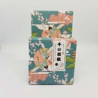 12.12 Sale Washi Tape