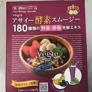 vegie 180抗氧莓酵素果昔 watsons購入
