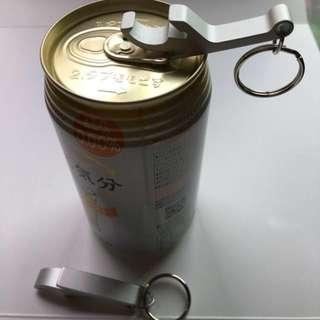 易開罐開瓶器鑰匙圈