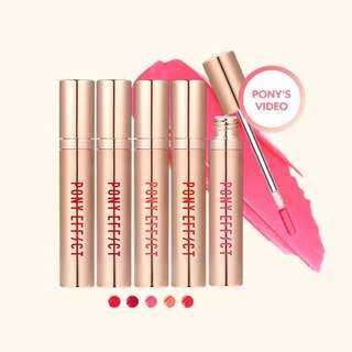 🎄✨Pony Effect Favourite Fluid Lip Tint