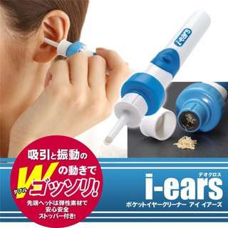 Smart Tips Earpick Easy Earwax Removal Soft Spiral Cleaner