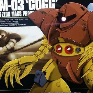 Gundam HGUC 1比144模型 蟹