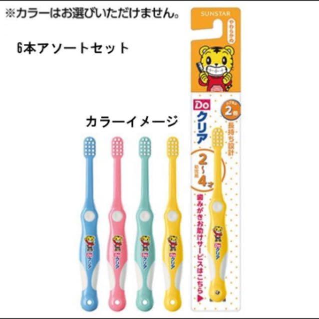 巧虎圖案兒童牙刷(2-4歲專用)