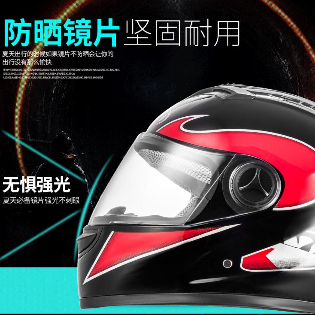 摩托车头盔男全盔保暖头盔