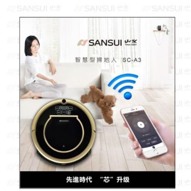☆日本山水 SANSUI 防碰撞 自動回充 智慧 吸塵器 拖地 Wifi無線智慧掃地機器人 送藍牙耳機 一年保固☆