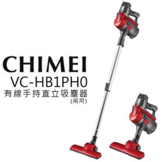 奇美 VC-HB1PH0 有線手持直立兩用吸塵器