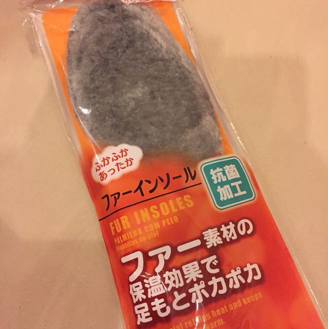Alas spatu fur (grey)