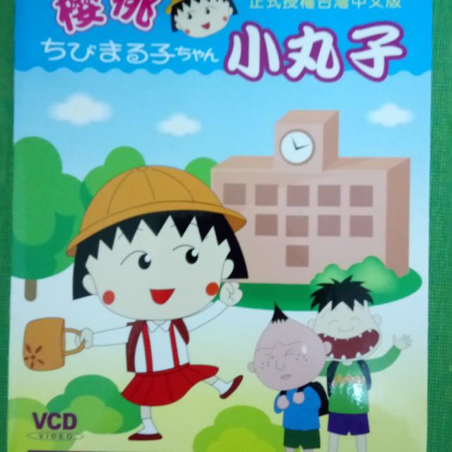 小丸子DVD13片