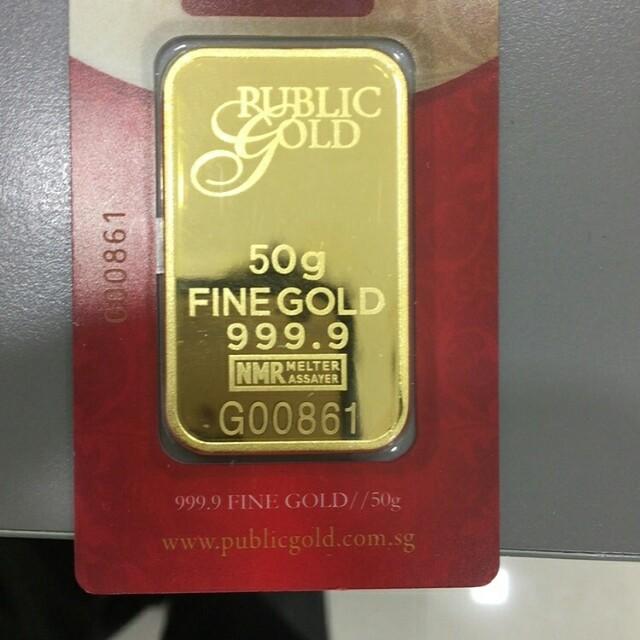 Gold Bar 50gm 999.9 24K