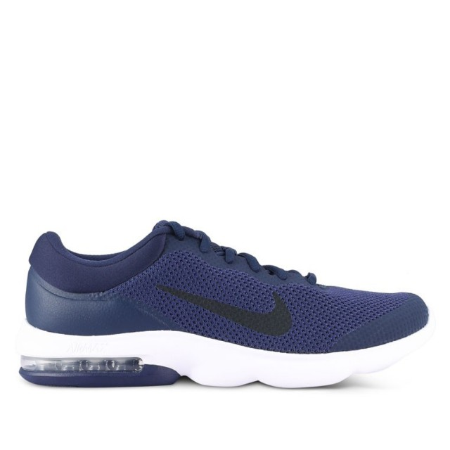 ⭐Nike air max advantage running shoe