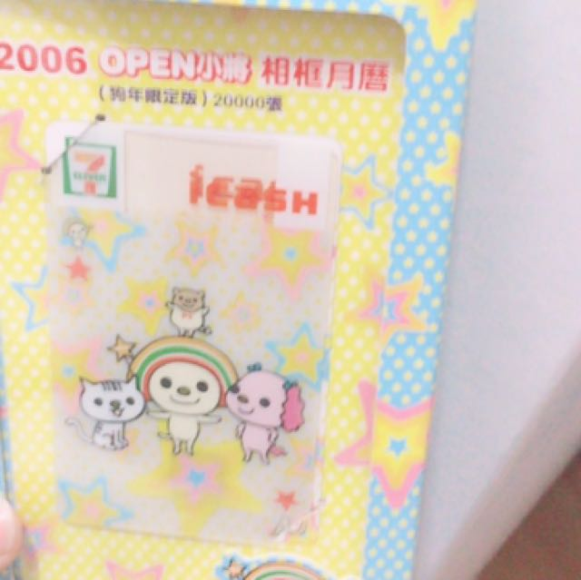 open醬 icash 2006狗年限定版