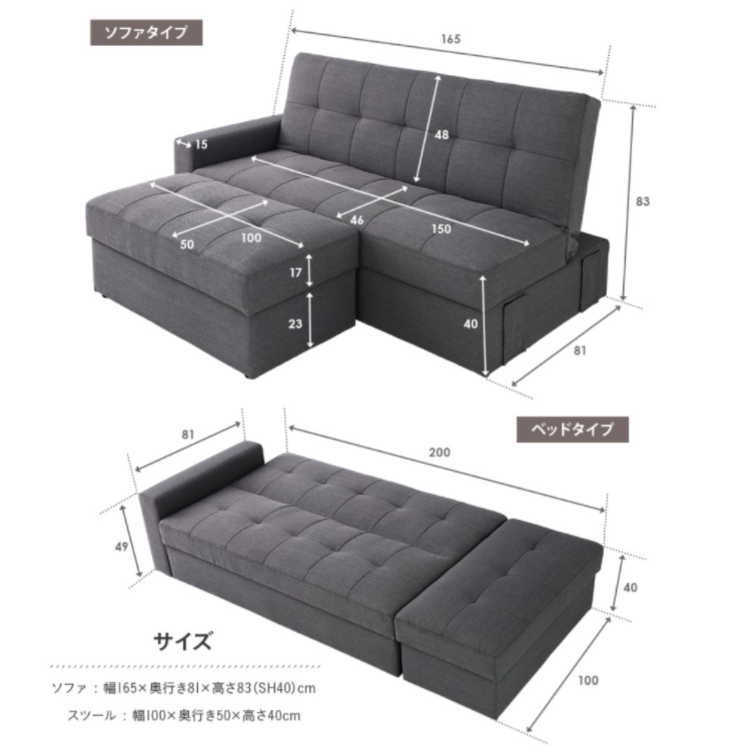 meets view charcoal couch front foam couchbed mattress small products comfy memory to bed