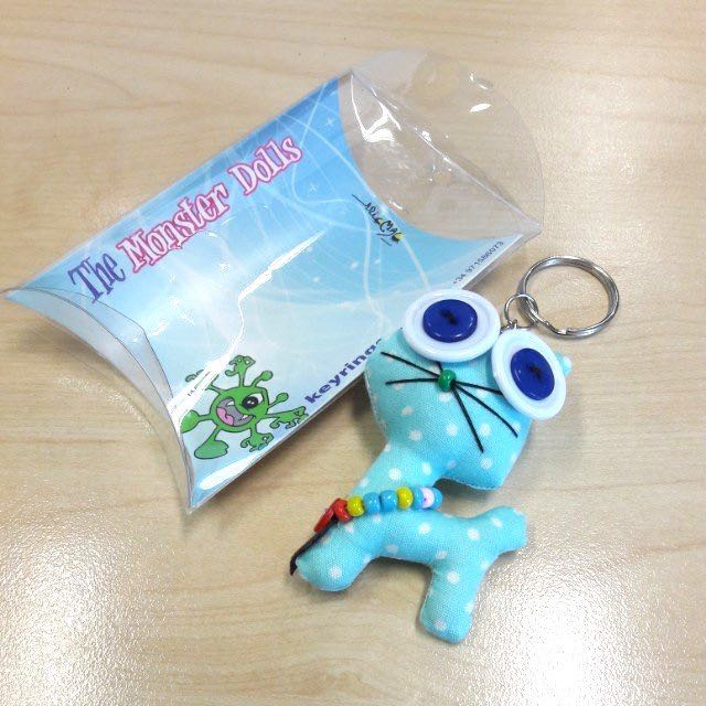 The Monster Dolls keyring collection (cat design)