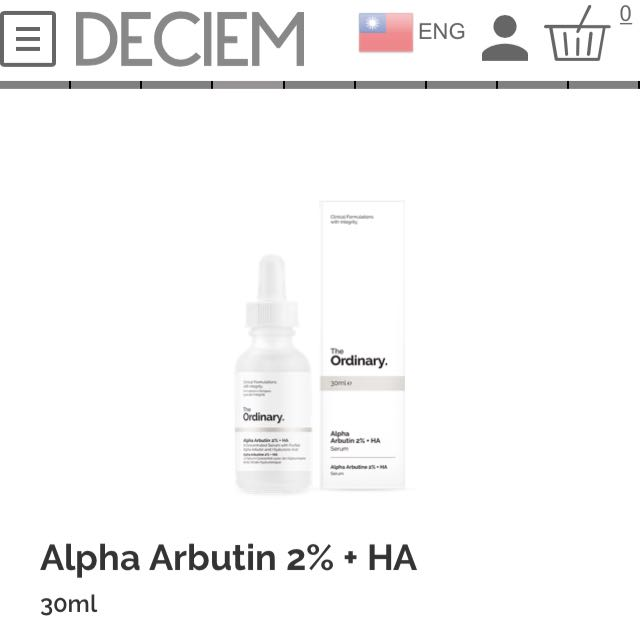 The Ordinary Alpha Arbutin 2% + HA 熊果素