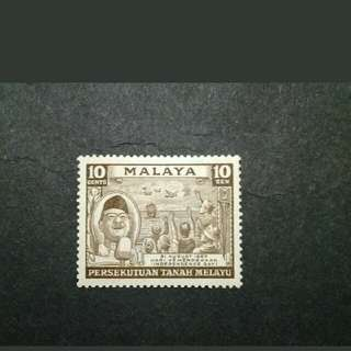 "Federation Of Malaya 1957 Independence '""Merdeka"" Complete Set - 1v MH Stamps"