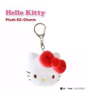 Hello Kitty Plush EZ Link + Free Rilakkuma Folder
