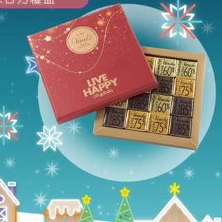 chocolate gift set 有16塊 巧克力