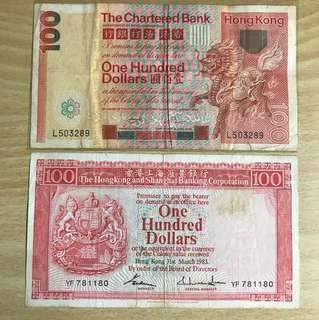 [特價] 兩張80年代壹佰圓