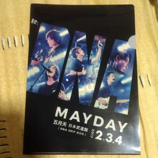 Mayday DNA 2017 concert in Japan - collectible folder