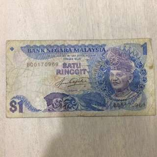 Old Malaysia bank note rm1