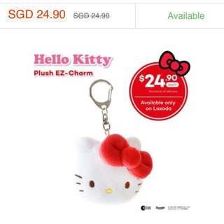 Hello Kitty Ezlink Charm 2017 Dec
