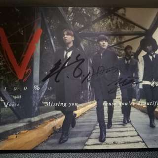 백퍼센트 100% V - Vol.1 album Autographed cover