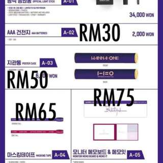 WANNA ONE OFFICIAL MERCHANDISE
