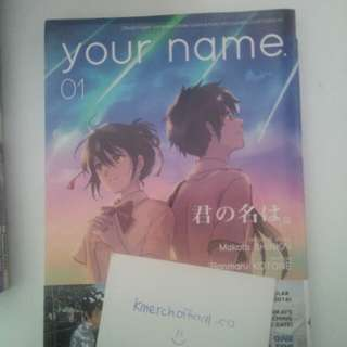 YOUR NAME (FULL VERSION)