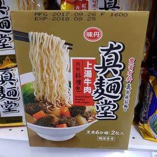 ✈大玩台灣代購✈《味丹》真麵堂上湯牛肉麵2組/盒