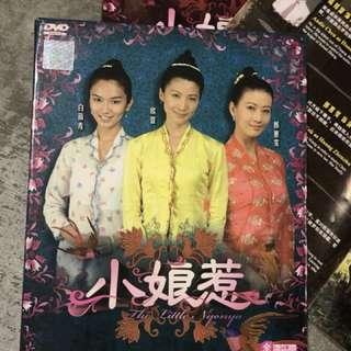 The LITTLE NONYA 小娘惹 2-part FULLSET of DVDs