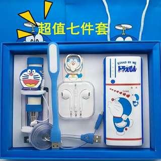 20000M手提通用多啦A夢尿袋禮品套裝 HK$220