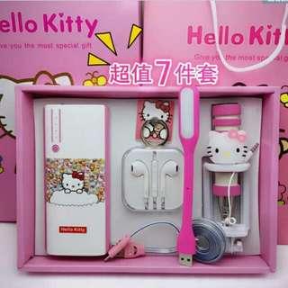 HELLO KITTY尿袋套裝 20000M手提通用HELLO KTTY尿袋禮品套裝 HK$199七件 HK$149五件