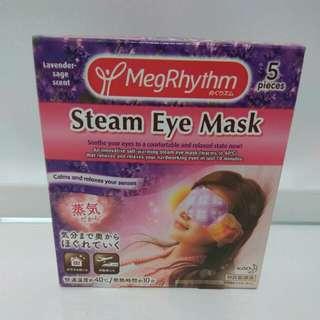 BNIB MegRhythm Steam Eye Mask