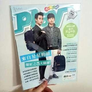 韓流雜誌附贈商品 #舊愛換新歡