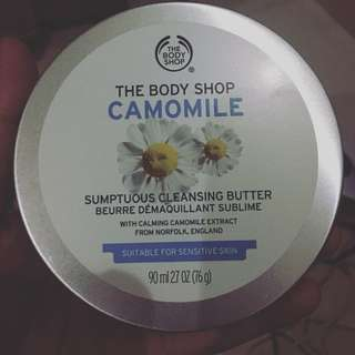 Brand new body shop camomile cleansing butter