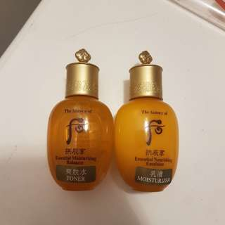 The history of whoo essential nourishing emulsion