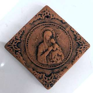 Mary and Baby Jesus Decorative Terracotta Clay Plaque/Tile